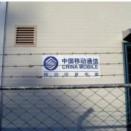 电力行业02