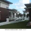 海南省泰达天海国际高级别墅群