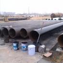 河南煤炭建设